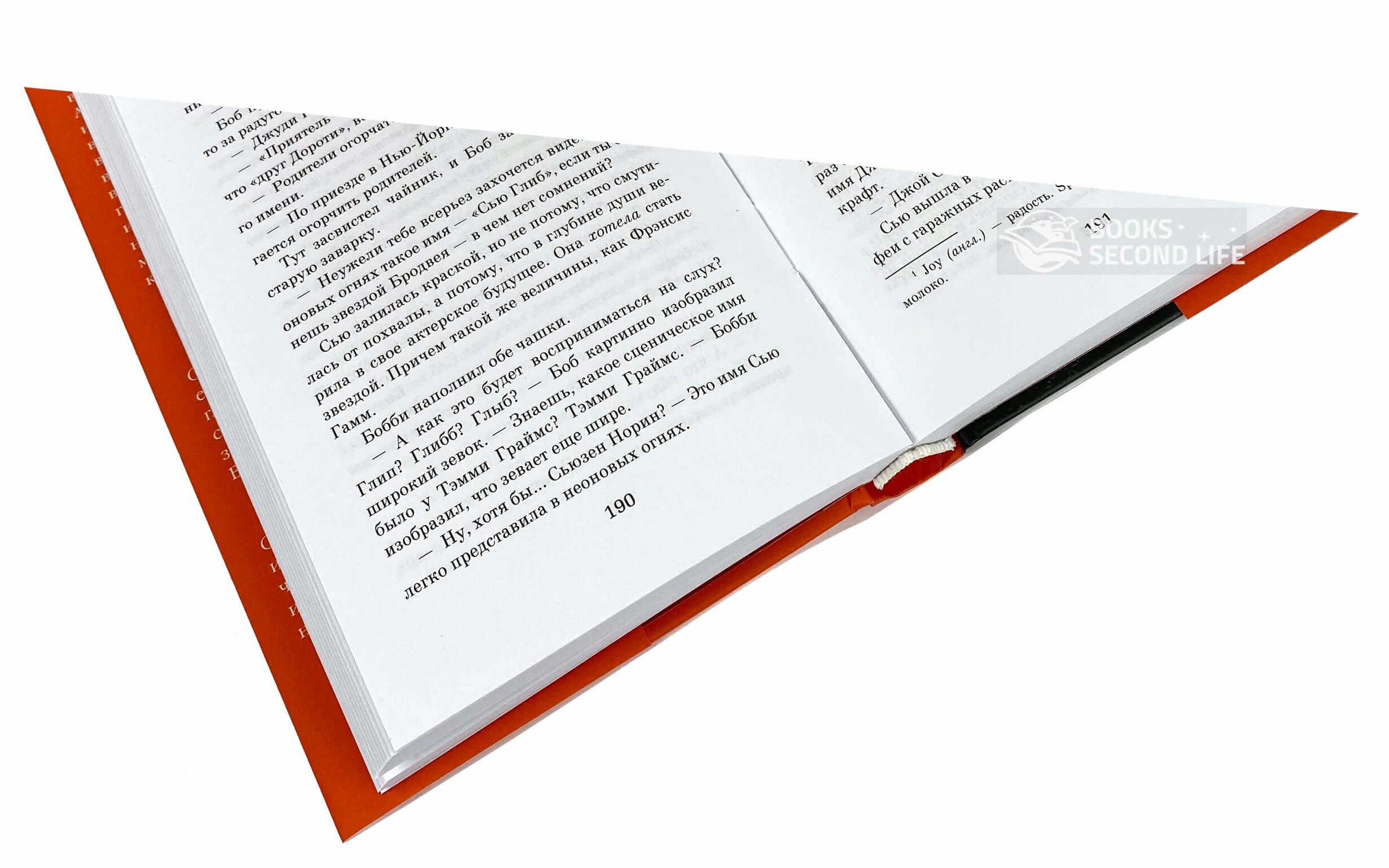 Уникальный экземпляр. Истории о том о сём. Автор — Том Хэнкс. Переплет —