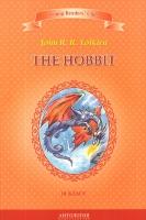 The Hobbit / Хоббит