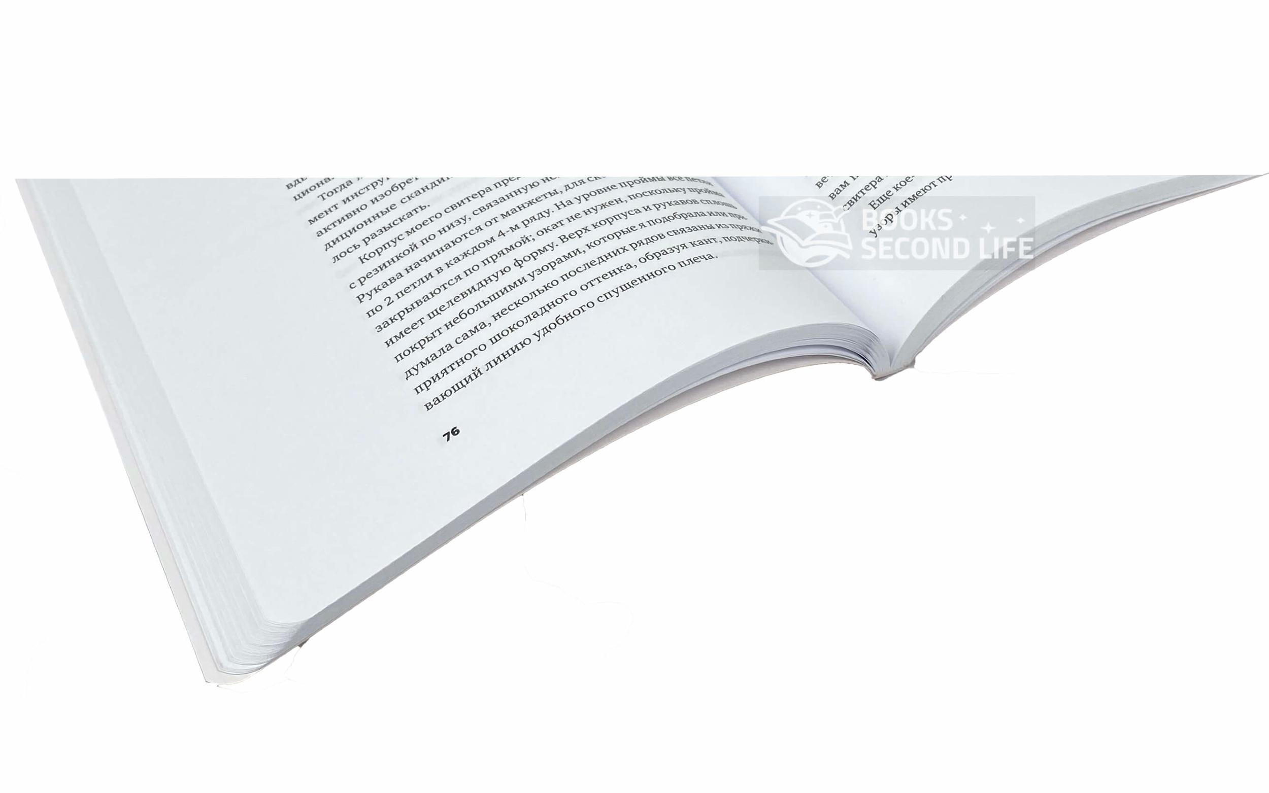 Вязание без слез. Базовые техники и понятные схемы. Автор — Элизабет Циммерман. Переплет —