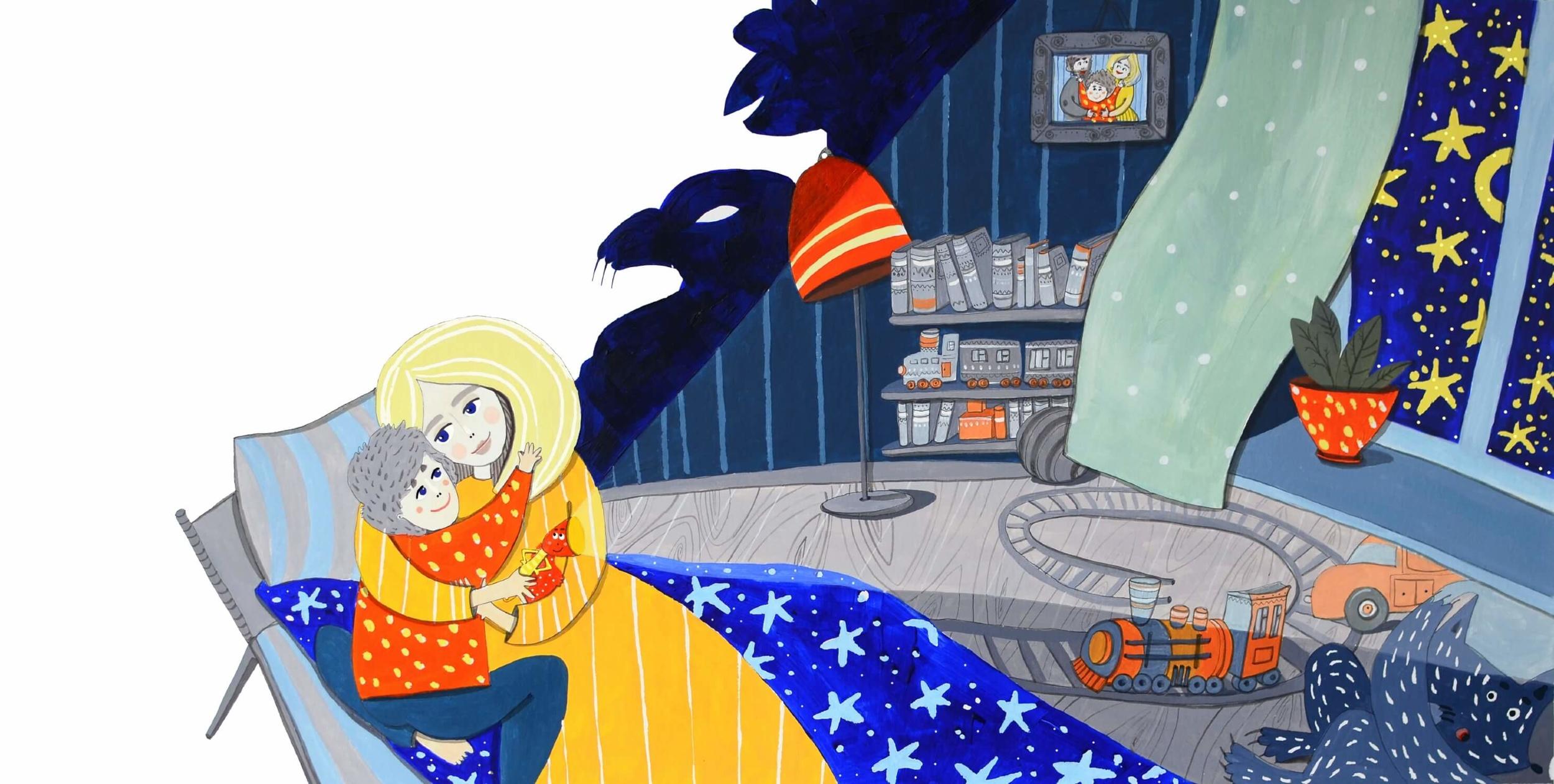 Мне приснился страшный сон. Автор — Юлия Ларина. Переплет —