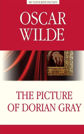 The Picture of Dorian Gray. Автор — Оскар Уайльд. Переплет —