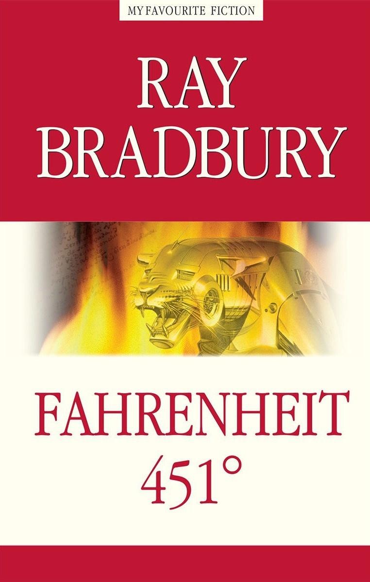 Fahrenheit 451°. Автор — Рэй Брэдбери. Переплет —