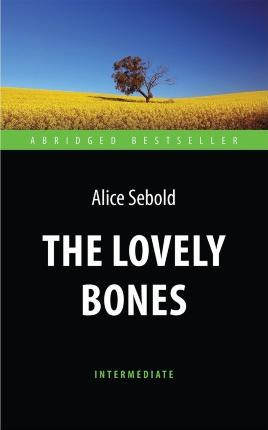 The Lovely Bones. Автор — Элис Сиболд. Переплет —