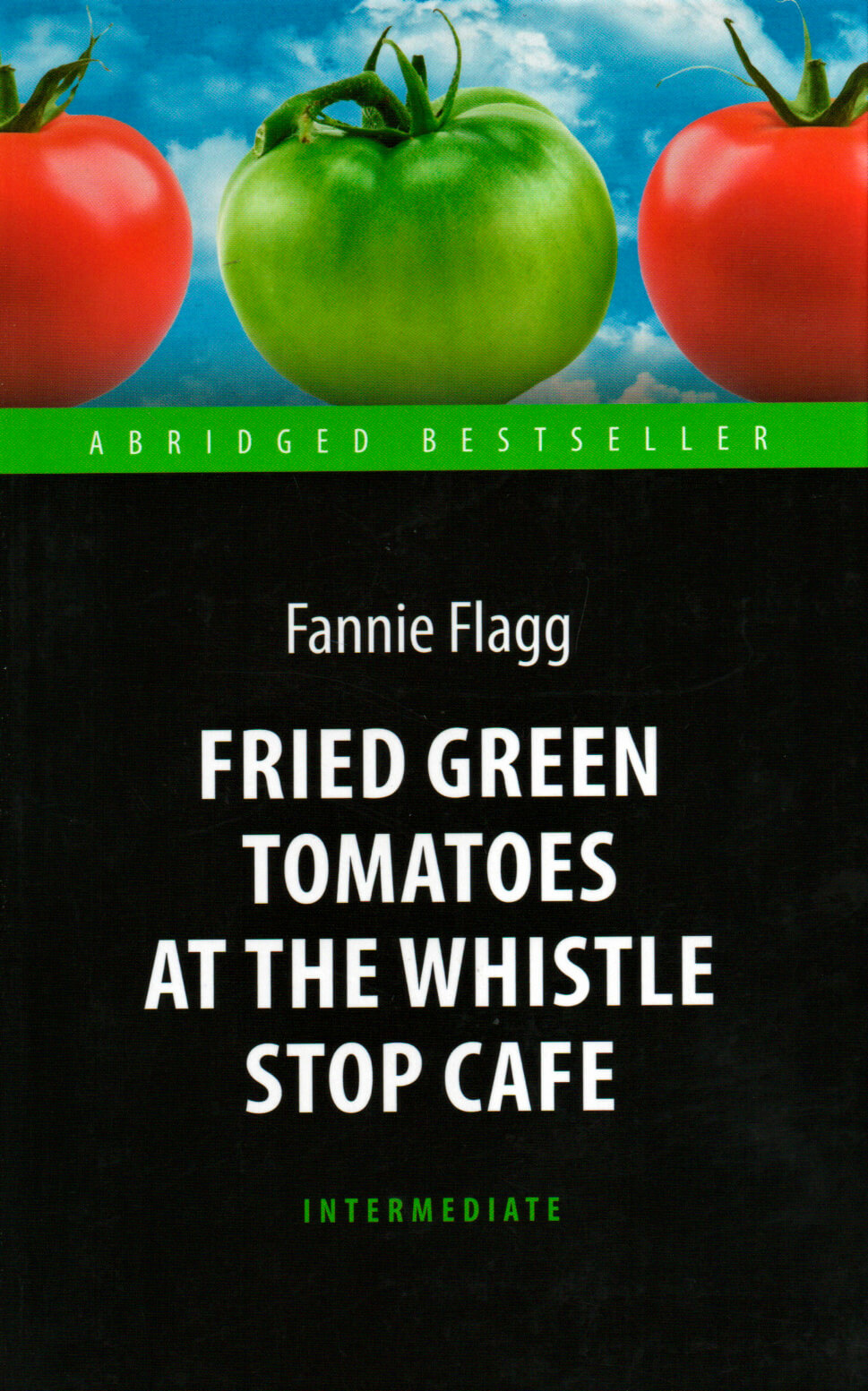 Fried Green Tomatoes at the Whistle Stop Cafe. Автор — Фэнни Флэгг. Переплет —