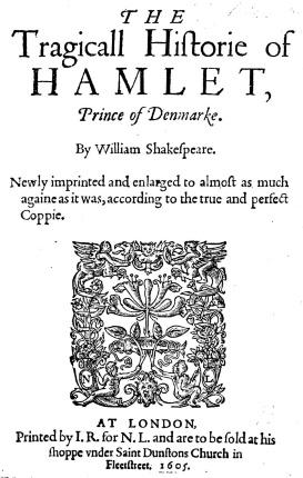 Hamlet / Гамлет. Автор — Уильям Шекспир. Обложка —